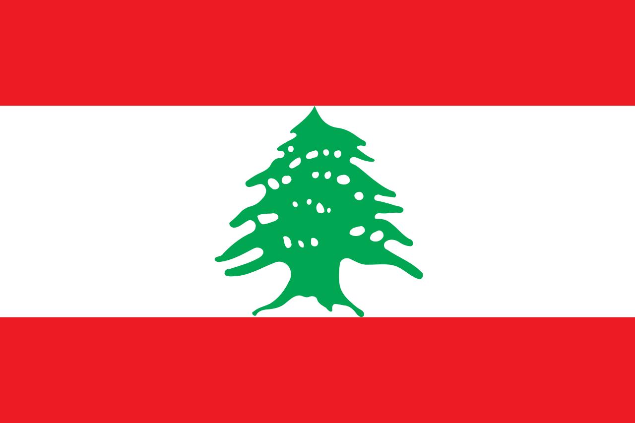 Abbkine in Lebanon