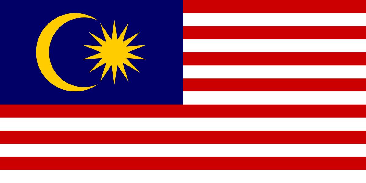 Abbkine in Malaysia