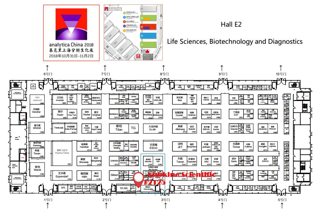 慕尼黑上海分析生化展Abbkine展台E2:2125